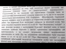 Ларченко задержан за злостное неповиновение. ст.185 КУпАП. 4 часть.