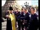 В Киеве освятили ГАИшников - священик поглумился, смех!