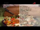 Рыба под соусом Бешамель и рис с овощами