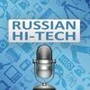 Подкаст от Russian Hi-tech