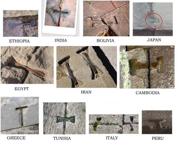 скобы в бетонных блоках древности