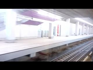 Ещё не открытая станция