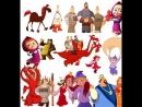 карточки домана герои из мультиков Три Богатыря, Мадагаскар, Маша и Медведь, Винни Пух, Бемби