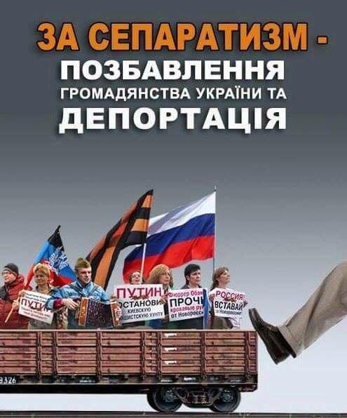 """США поддерживают усилия Украины в """"урегулировании экономического и финансового хаоса"""", - Госдеп о заявлении Лагард - Цензор.НЕТ 5474"""