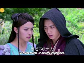 Легенда о древнем мече - Лан Шен переодевается в девушку (отрывок)