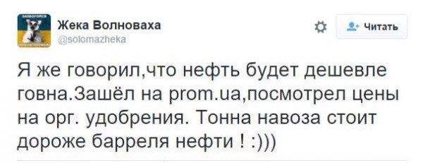 """Очередной путинский """"гумконвой"""" отправят на Донбасс 18 февраля - Цензор.НЕТ 3595"""