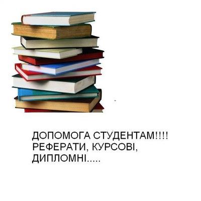 Євгенія Новикова