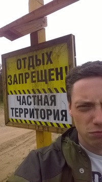 Костя Казалетов