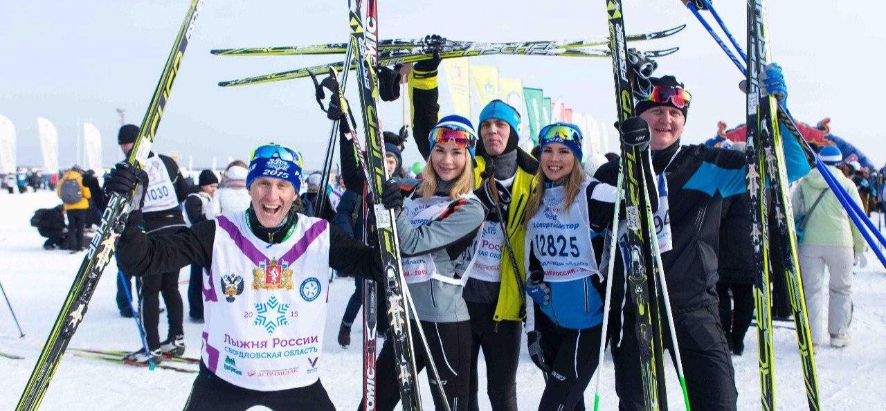 Завтра в Екатеринбурге пройдет традиционный спортивный праздник – «Лыжня России»