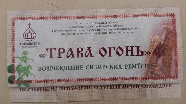 фото из альбома Ильи Померанца №13