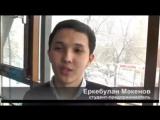 Еркебұлан Макенов өз кәсібін ашты - қазақ асханасының иісі шыққан ресторан. Айтқандай, ол әлі студент.