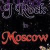 J Rock в Москве