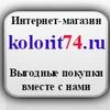 Колорит74 - интернет-магазин