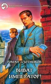 я живу в россии книга творения российских мастеров