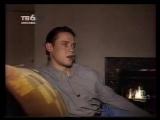Павел Буре король мирового хоккея (1998) передача
