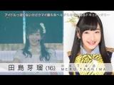 HKT48 vs. NGT48 Sashi Kita Gassen ep 03 от 25 января 2016г.