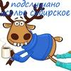 Подслушано усолье-сибирское