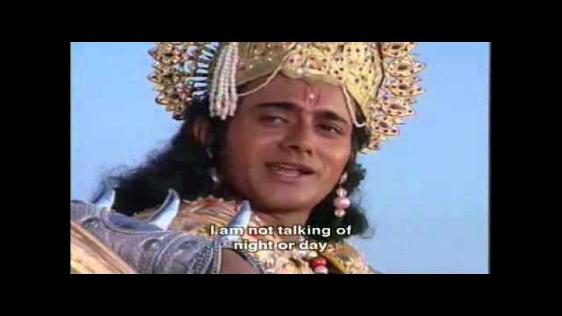 Bhagvad Geeta - Mahabharat