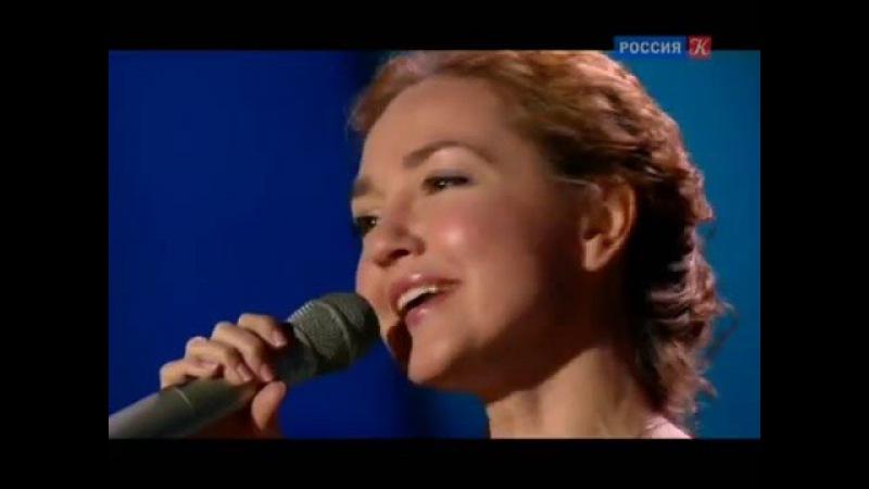 Анна Бутурлина - Песня Маши (из к/ф