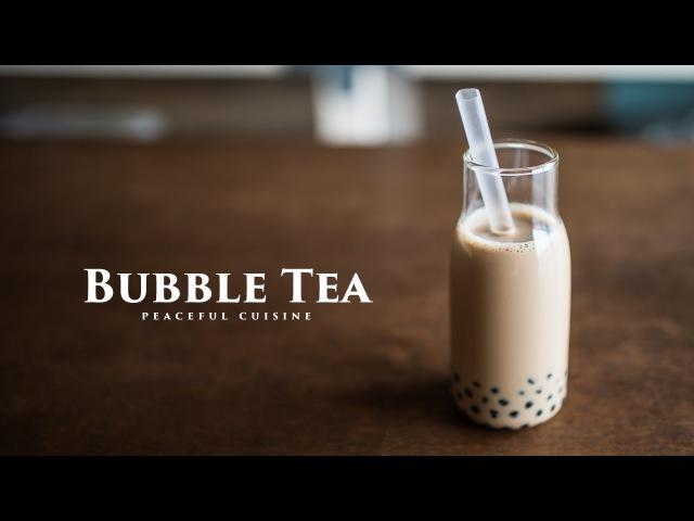 Bubble Tea (vegan) ☆ タピオカミルクティの作り方