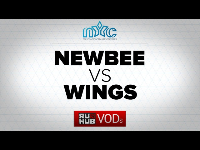 Newbee vs Wings,Nanyang s.2 LAN,Grand Final,game 4