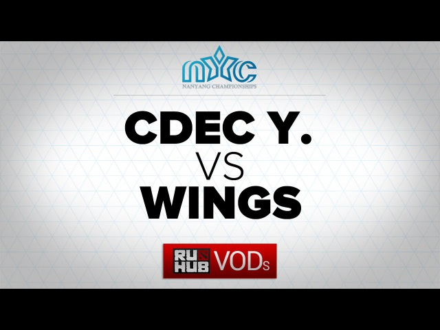 CDEC Y. vs Wings ,Nanyang S2 LAN Finals, game 2
