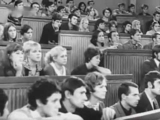 Я и другие: документальный фильм, СССР, 1971 год