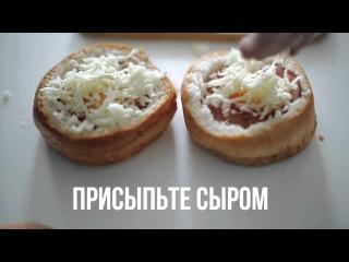 Яичница в булочке [Eat Easy]