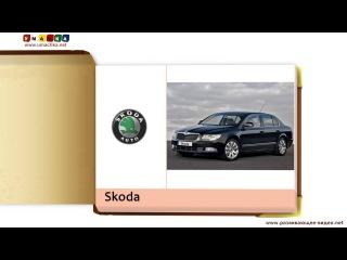 Развивающее видео КАРТОЧКИ ДОМАНА Марки автомобилей Часть 1