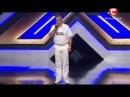 Х фактор 4 Вардан Ареклян новый сезон кастинг Одесса Украина 2013 X-Factor (TV Program)
