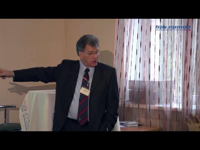 2012-10-04-Cеминар-практикум «Акулы переговоров». Часть 3