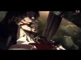 Аниме клип вторжение титанов ( не моё видео)