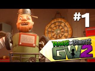 Прохождение Plants VS. Zombies: Garden Warfare 2.