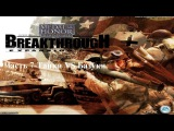Medal of Honor: Allied Assault-Breakthrough-Часть 7-Танки VS Базука