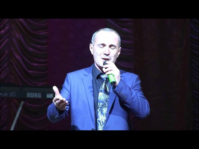 Гр. Аран Билал Магьи Дилбер чан 2016