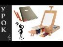 Материалы для рисования карандашом как их выбрать часть 3