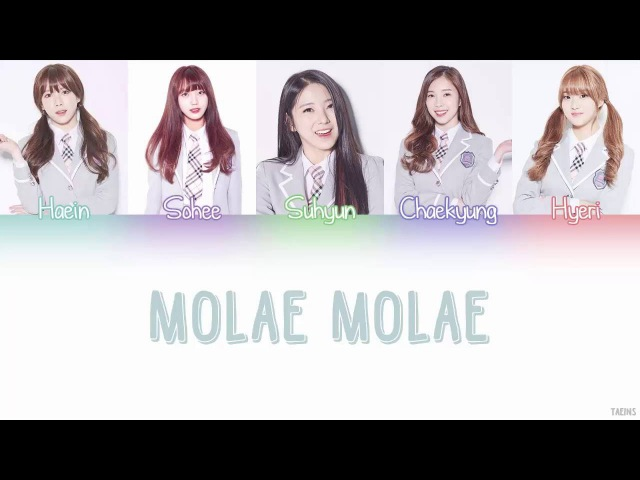 I.B.I (아이비아이) – MOLAE MOLAE (몰래몰래) Lyrics (Color Coded/ENG/ROM/HAN)