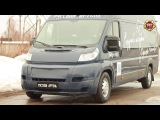 Накладки на зеркала (Вариант 2) Peugeot Boxer/Citroen Jumper/Fiat Ducato (russ-artel.ru)