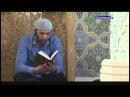 Мазхаб жайлы не білеміз? Әлижан Бекбауов / Ислам ақиқаты