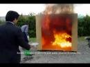 Обычный огнетушитель или противопожарная капсула Спасатель-112