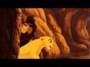 Король лев Киара и Кову - я люблю бандита