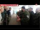 Дедовщина в «Торнадо» как командир воспитывает бойцов батальона