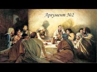 Русский язык. Итоговое сочинение №29. Путь Искупления