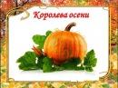 ЗОЛОТЫЕ РЕЦЕПТЫ из тыквы Рецепты полезных блюд из тыквы для здоровья и красоты