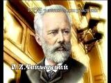Светлана Безродная и Юрий Беляев ГРЕЗЫ...ПРЕДЧУВСТВИЯ ...СНЫ...