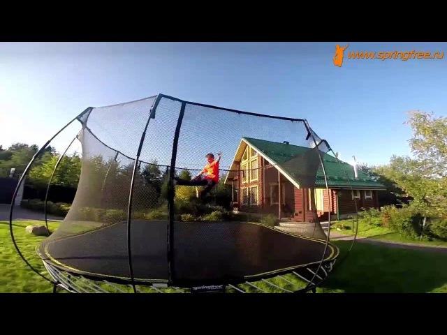 Прыгать на батуте здОрово! Spingfree - батут с сеткой для дачи… и не только!