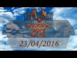 MUSICBOX CHART DANCE TOP 20 (23/04/2016) - Russian United Chart