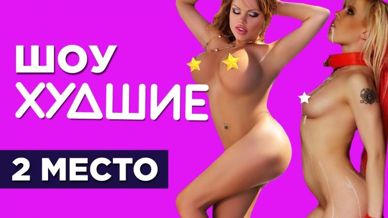 Давай поженимся Карина Барби и Олеся Малибу ХУДШИЕ 18  » онлайн видео ролик на XXL Порно онлайн