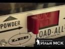 Как подобрать навеску пороха и дроби ☞ Значение мерок Lee Load All 2