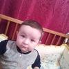 Хади Ол